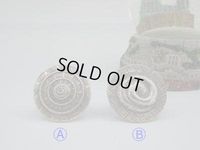 画像1: 【SOLD OUT ありがとうございました!】(ギリシャアクセサリー)アンティーク調の渦巻き模様リング・円【フリーサイズ】(Bタイプ)