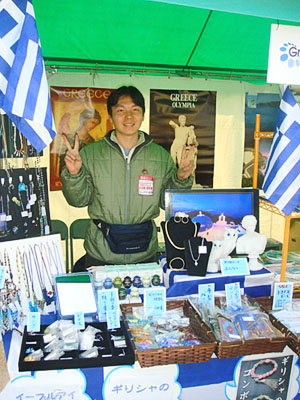 ギリシャアクセサリーと雑貨の店 ルルーディアのブログ