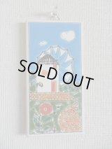 【SOLD OUT ありがとうございました!】☆8周年感謝セール!☆【お客様の声あり♪】(ギリシャ雑貨)タイルの壁飾り・ミコノス島の風車と赤い花【定価1480円】