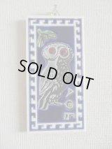 【SOLD OUT ありがとうございました!】【お客様の声あり♪】【ギリシャ神話】(ギリシャ雑貨)タイルの壁飾り・知恵の象徴ふくろう【メアンドロス模様】